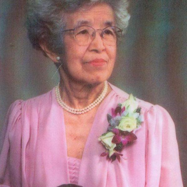 May Komiyama  (1922-2014)