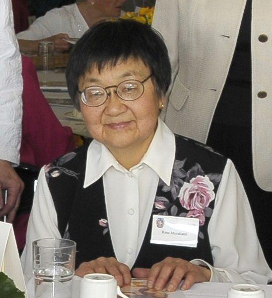 Rose Murakami